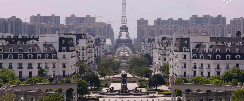 Er is nóg een Parijs, maar dan in China