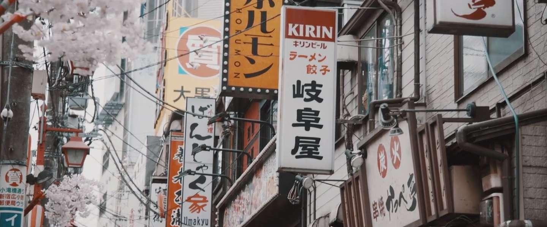 Onderga imponerend Tokio met deze prachtige video's