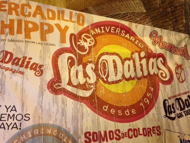 las_dalias_on_the_road