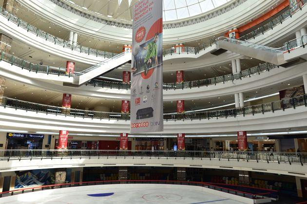 city-center-mall-doha