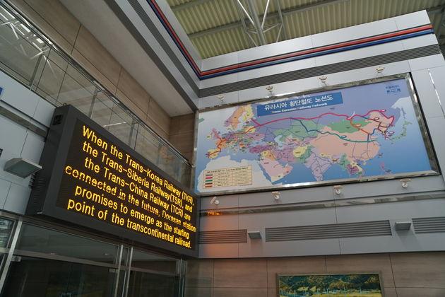 dmz dorasan station 3