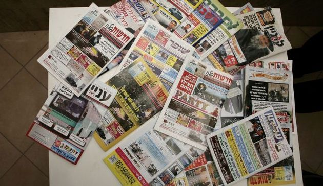 Israelische kranten