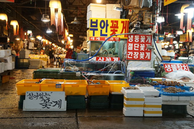 Noryangjin_Vismarkt_Seoul_1
