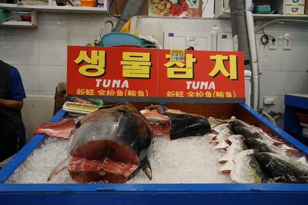 Noryangjin_Vismarkt_Seoul_17