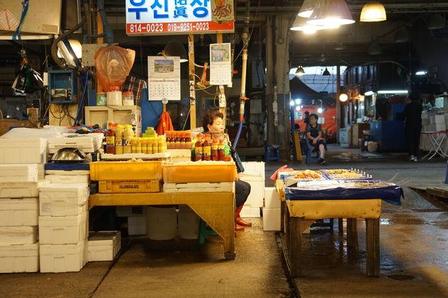 Noryangjin_Vismarkt_Seoul_7