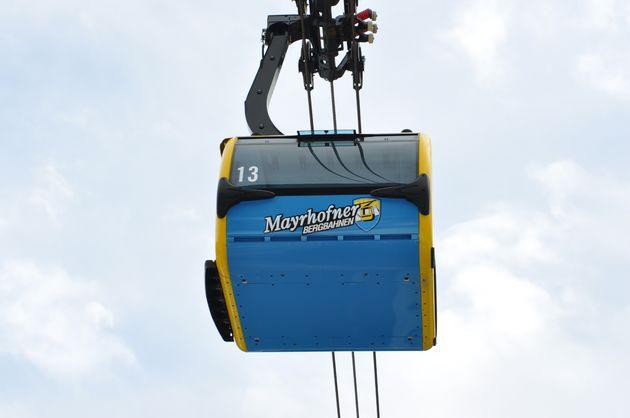 penkenbahn-mayrhofen