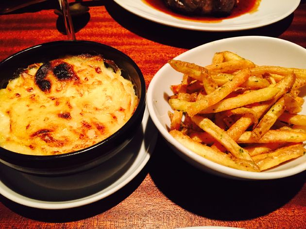 rozemarijn-friet