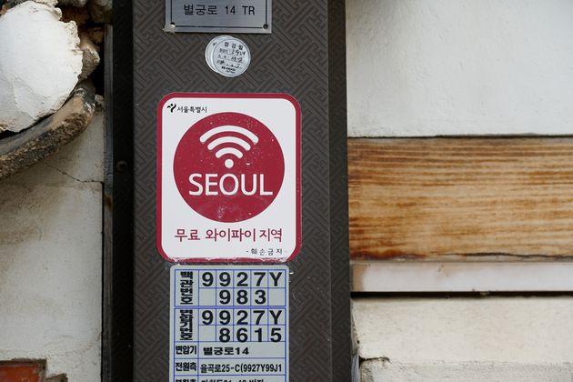 seoul-foto's-13