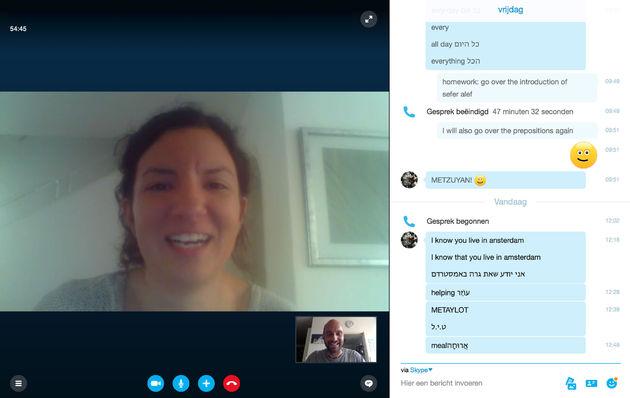 Skype-lerares