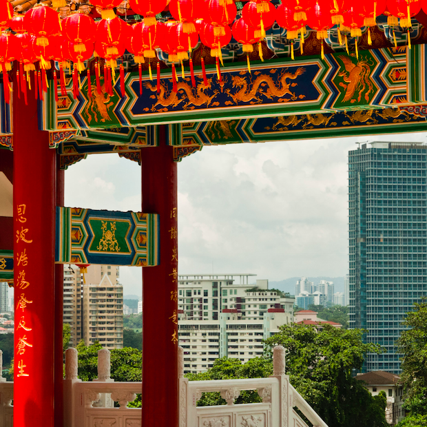 Kennismaken met wereldstad Kuala Lumpur