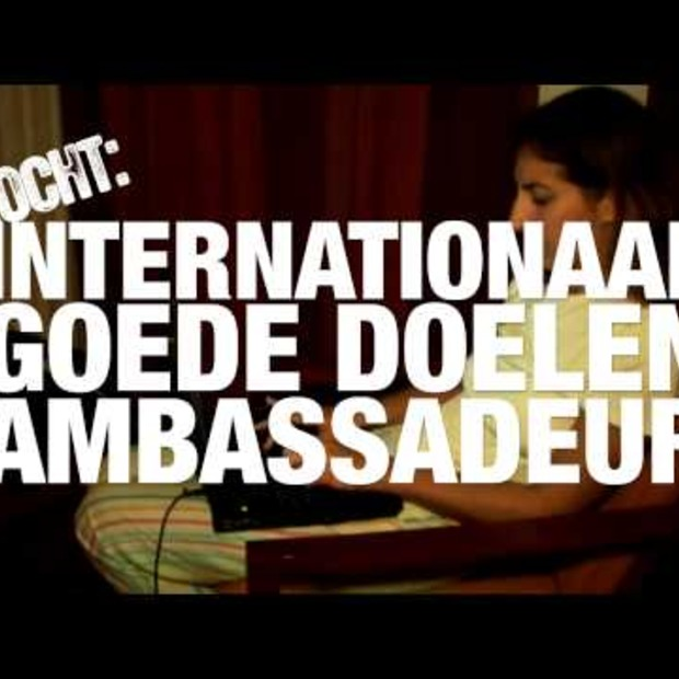 Video: Internationaal Ambassadeur Goede Doelen Postcode Loterij