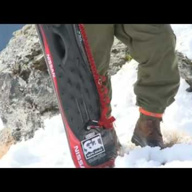 Video: Bergsurfen