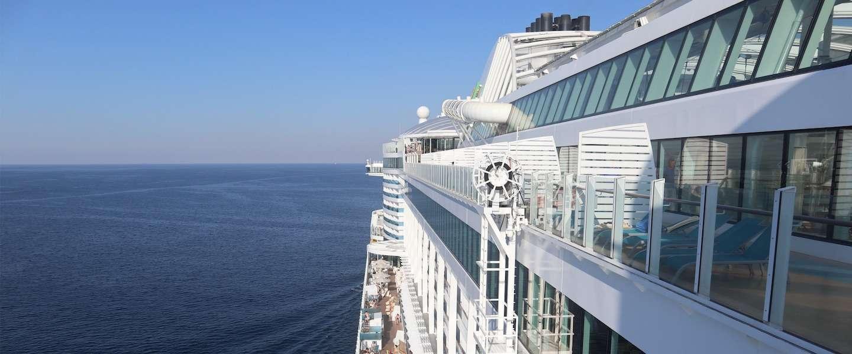 De ultieme Midden-Oosten cruise: Dubai, Oman, Abu Dhabi en Qatar