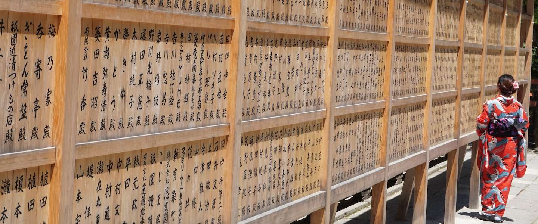 Kintsugi: wat we kunnen leren van de lifestyle van Japanners
