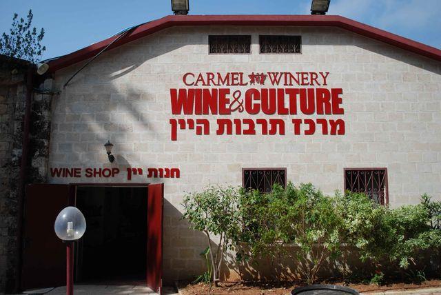 Carmel_wijn_israel