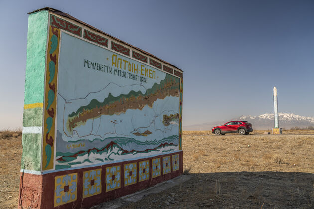 Altyn-Emel_National-Park_Kazachstan_