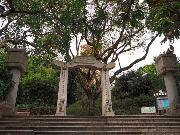 Botanische tuin Hongkong