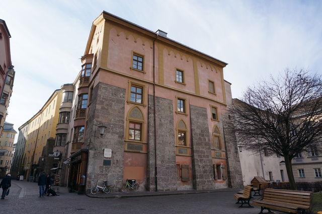 Innsbruck_city