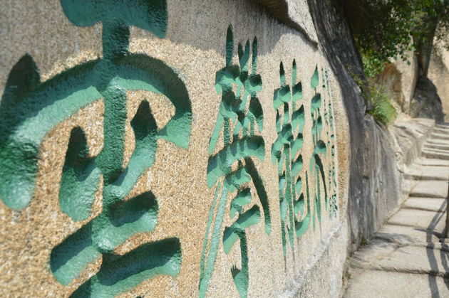 chinese-tekens
