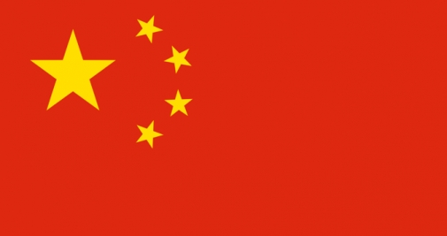 chinese-vlag.png