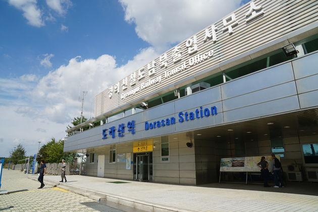 dmz dorasan station 7