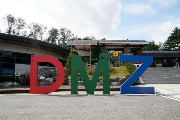 dmz-zuid-korea