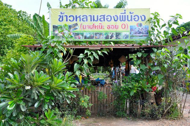 eten-weg-thailand