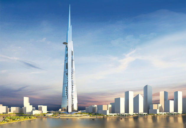 kingdom_tower