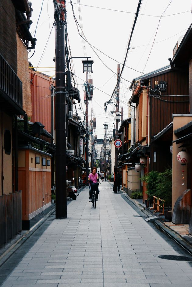kyoto-gion-district