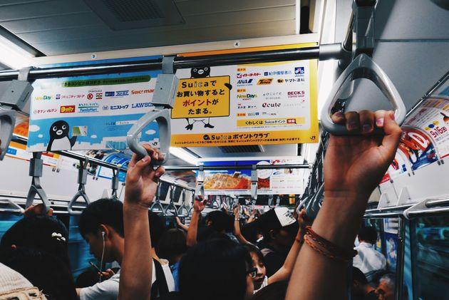 metro-tokyo