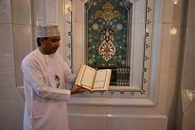 moskee-muscat-koran