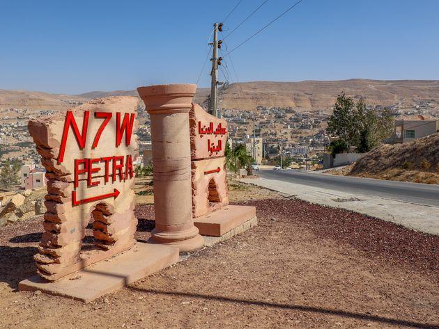 Petra-jordanie-wegwijzer