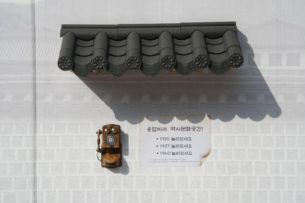 seoul-foto's-2