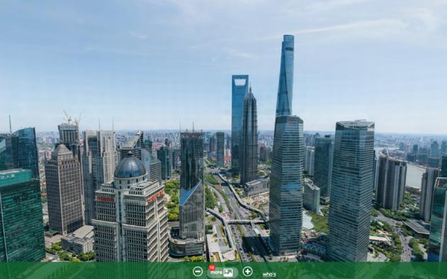 shanghai-foto