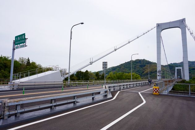 Shimanami-Kaido-cycling-path-1