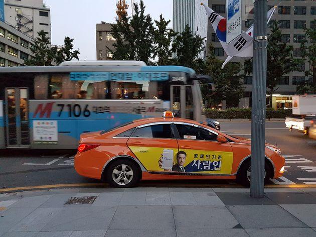 taxi_seoul