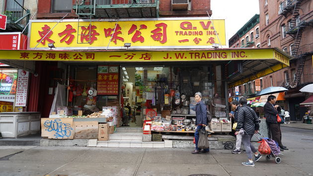 Travelvalley_China_Town_831