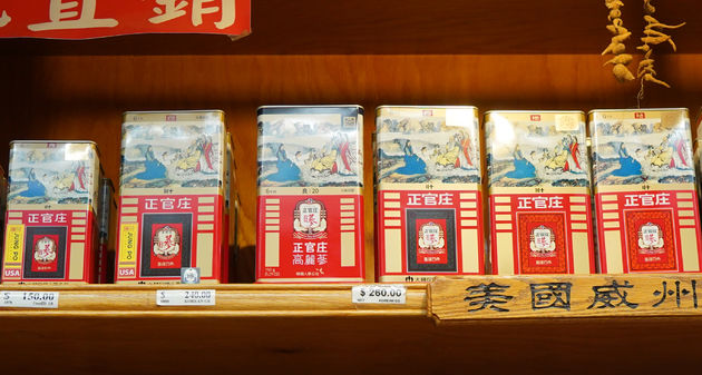 Travelvalley_China_Town_Gineeng