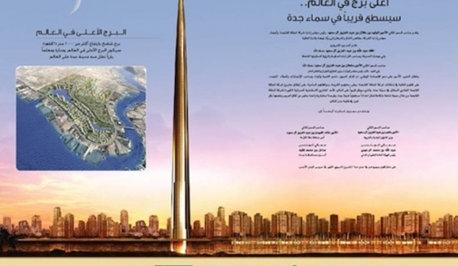 travelvalley_kingdom_tower.jpg