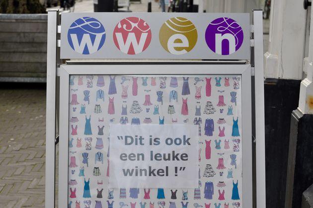 wwen-den-haag