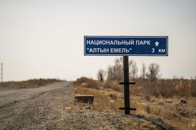 Zharkent_Kazachstan_Route