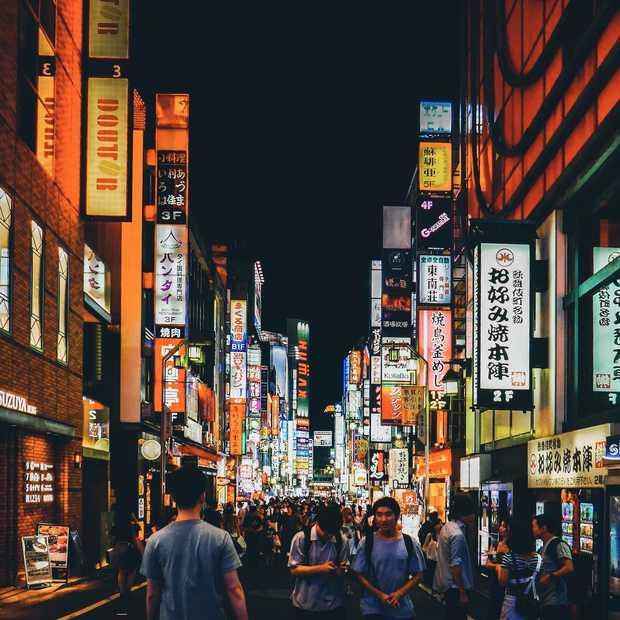Verliefd op Japan: 33 bijzondere foto's uit het land van de rijzende zon