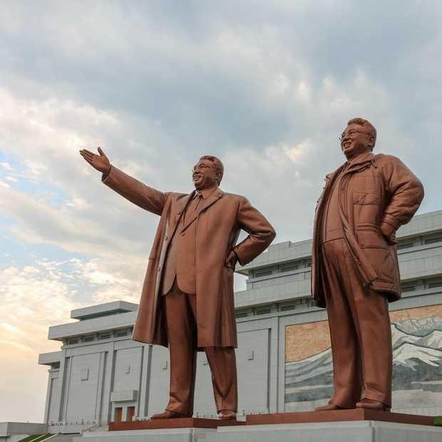 Noord-Korea in 4 minuten